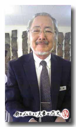 鈴木メルヒェン嫁の中学時代の担任だった恩師・西尾先生。こんな素晴らしい先生も今時珍しい。