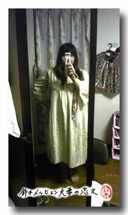 旦那作・普段着のはずがスカート丈と袖と柄のせいでパジャマに。もはや普段着では・・・