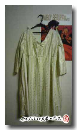 旦那作・もう普段着とはいえないパジャマ。あとは袖にゴムを通します。