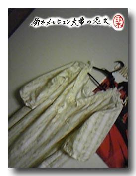 嫁用ネグリジェ・袖部分縫いました。寝間着には丁度良い・・・!