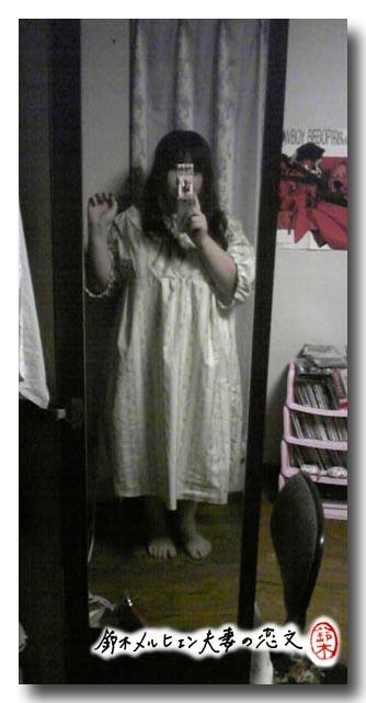嫁用ネグリジェ・着用例。袖部分はゆったりパフスリーブで締め付けないデザイン。