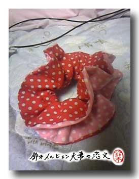 旦那作・赤×ピンクのリバーシブルシュシュ。いちどパジャマごと縫った(笑)