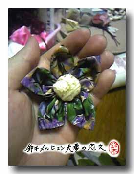 旦那作・お花ブローチ。ワンポイントにちょうどいいサイズ。