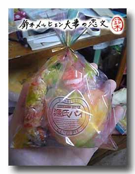 6月のイベント用お菓子、表は源氏パイとおこしと想い出飴。