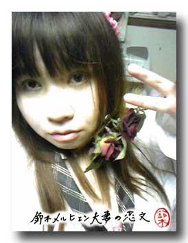 鈴木正宗撮影の嫁実物。髪につけてる薔薇は造花。
