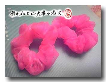 旦那作・ピンクのシースルーミニシュシュ。知り合いの娘さんへのプレゼントに。