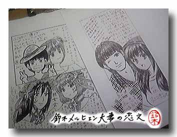 6月12日の大牟田こみけのペーパー原稿。メンバー総出で描いてます。