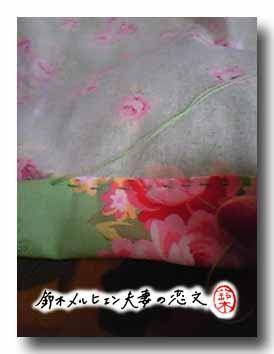 嫁用夏スカート・手縫いで少しずつ縫い進めていきます。
