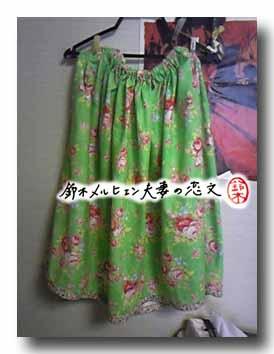 嫁用夏スカート・約2時間半で完成!裾は柄布バイアスで大人しく。