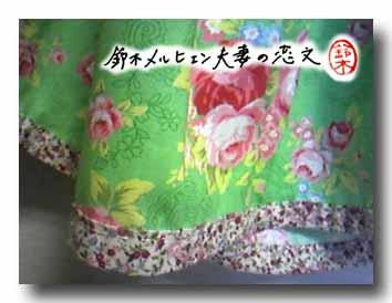嫁用夏スカート・裾は小花柄のバイアスでふちどり。