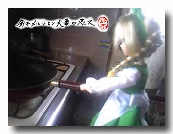 歌のとおり炊事洗濯全てセイ子の仕事。早速台所に立つセイ子。