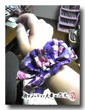 旦那作・紫フリルシュシュはつけるとこんな感じ。もちろん髪につけても。