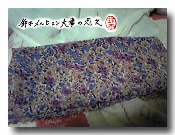 手芸屋で見つけた1m480円の特価シフォン生地!50cm購入しました。