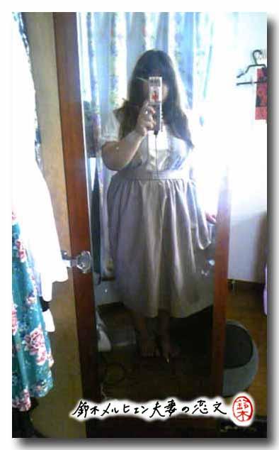 嫁用ジャンパースカート。でもなんか学生服みたいになった・・・。