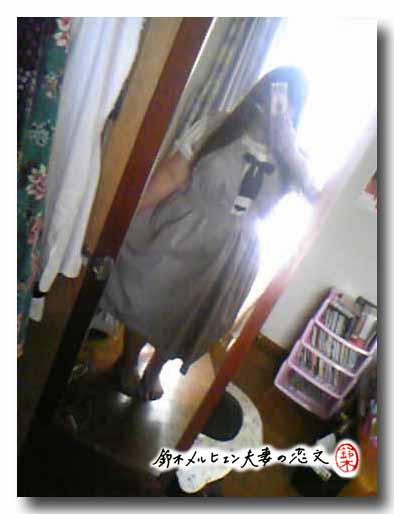 嫁用ジャンパースカート。胸にリボンつけたらよけしか学生服みたいになった・・・。