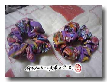 旦那作・紫の和柄ペアシュシュ。これは嫁用にプレゼントされたもの。