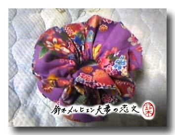旦那作・紫和柄フリルシュシュ。裁断の際に出た端数の布で製作したので無駄もなし!