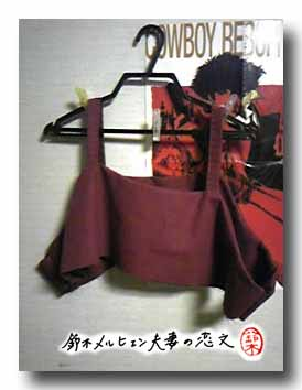 旦那作・嫁用葡萄色マキシワンピの上部分。肩紐が異常に短くあとで修理する。