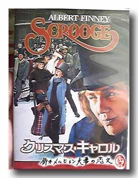 映画「クリスマス・キャロル」のDVD。ミュージカル映画でとても面白い^^