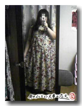 嫁用花柄マキシ丈サンドレス途中経過。まだ裾を直してないので地面スレスレの長さ。