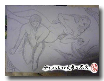 旦那画・油絵風アダムとイヴ線画。特に何も考えずに描いたらこうなった。