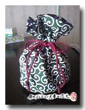 夫妻共同制作の唐草模様巾着袋。デザインは嫁担当、縫製は旦那担当。