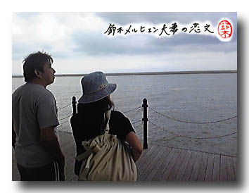 長洲の港にてお父様とお母様。もうじき銀婚式。