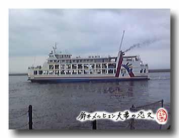 長洲港から島原港へ向かうフェリー。ちょうど出港でした。