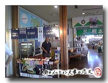 新熊本港の物産展など。いきなりだんごのお店のお兄さんが慌ててた・・・