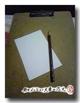 スランプ真っ最中につき、画用紙はいつまで経っても白いまま。