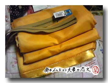 嫁ドレス計画・まず手始めにメインの材料しめて3600円なり。