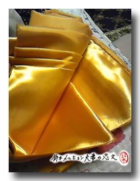 嫁ドレス計画・山吹色のサテン生地7m購入。これで充分足ります!
