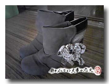 嫁がしま○らで770円で購入したブーツ。4Lサイズ。お値段の割には可愛い!