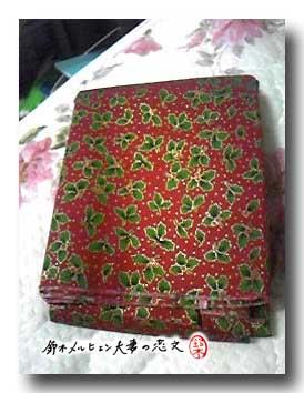 トーカイで買ったクリスマスカットクロス。赤と緑が可愛い。