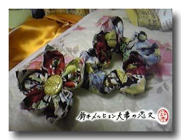 旦那作・ワンピースとお揃い布のブローチとシュシュ。こんなふうに別々にも使えます。