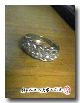 アジアン雑貨店で見つけた「運命の指輪」、300円(笑)。五連ハートモチーフが可愛い!