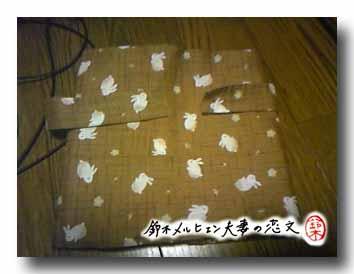 旦那の作りかけ巾着袋。これは売り物ではなく贈り物。ウサギが好きな友達へ。