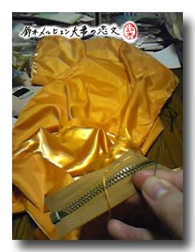 嫁ドレス計画、背中のファスナーを縫い付けます。