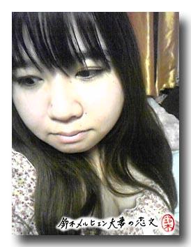 嫁実物。目が眠そうだったので目線を逸らして。前髪切ったばっかりで長さがおかしい(笑)
