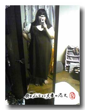 焦茶ニットのジャンパースカート、とりあえず試着段階。裾に少々フリルを施す予定。