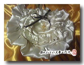 嫁ドレス計画・胸元の装飾。嫁が手伝ったらどえらいことになってあとで旦那が手直し予定。