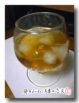 旦那が恋文300通記念に振舞ったカクテル「だましウイスキー」。砂糖+烏龍茶のシンプルテイスト。