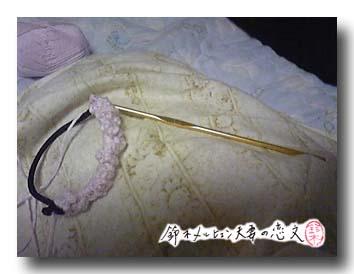 かぎ針編み、製作過程で一休み。2個目で少し要領はつかめてきた。