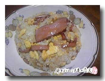嫁の手料理、夜食にしてはずいぶんなボリュームの炒飯。残り物を適当に炒めた。