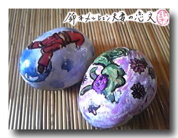 嫁が中学1年生のときに学校で描いたイラスト付の石。所詮中1の絵なのでへたくそ(笑)