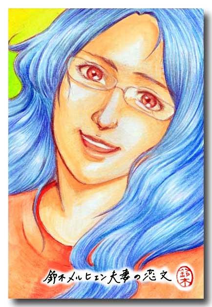 嫁画・アンジェラ・アキの似顔絵。パソコンに取り込んだら茶色くなった。