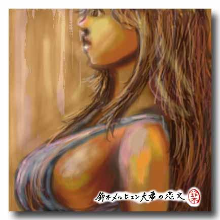 旦那画・横顔の女性像。お絵描き掲示板にて。