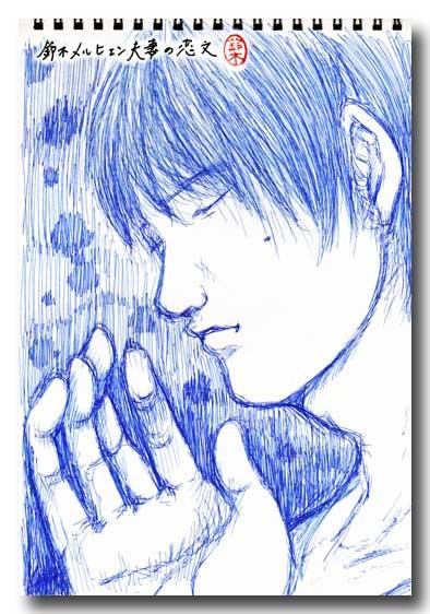 嫁画・一発描きミスチル桜井さん・BGM「風と星とメビウスの輪」