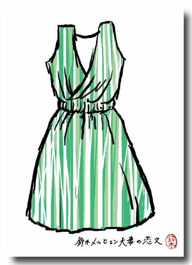 嫁画・嫁用小花柄ボーダーワンピのデザイン画。縫製の途中で旦那に無理矢理描かされた。