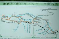 作並新川八ツ森7